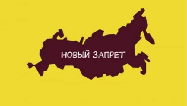 ocherednoj-gramotnyj-shag