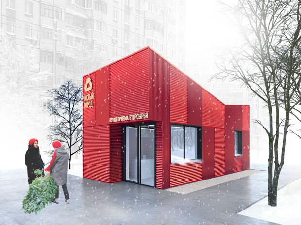В Ижевске выбрали победителей конкурса дизайн-проектов пункта приема вторсырья и модульной контейнерной площадки