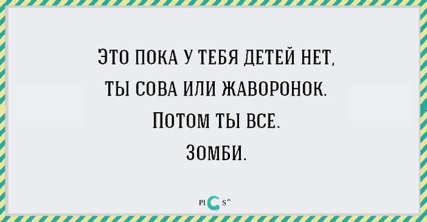 sleep06