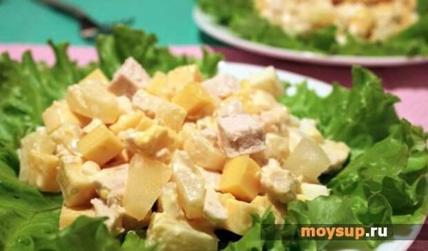 Вкусный салат с курицей, сыром и дольками консервированного ананаса
