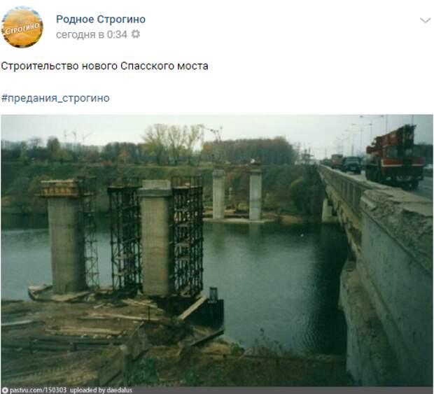 Фото дня: строительство Спасского моста в Строгине