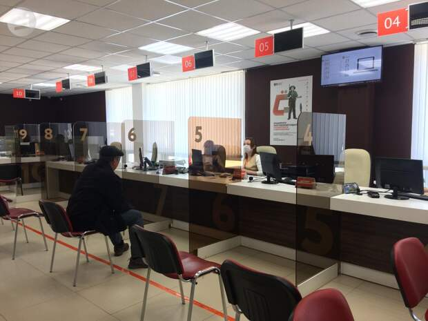 МФЦ Удмуртии временно сократят количество предоставляемых услуг
