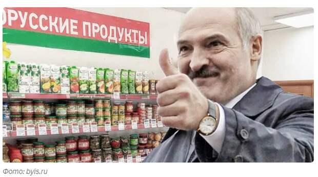 А я белорусские продукты и без бойкота не покупала