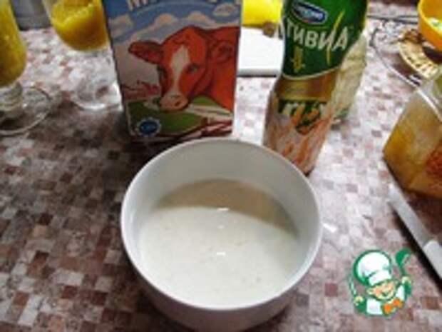 Манговый ласси ингредиенты