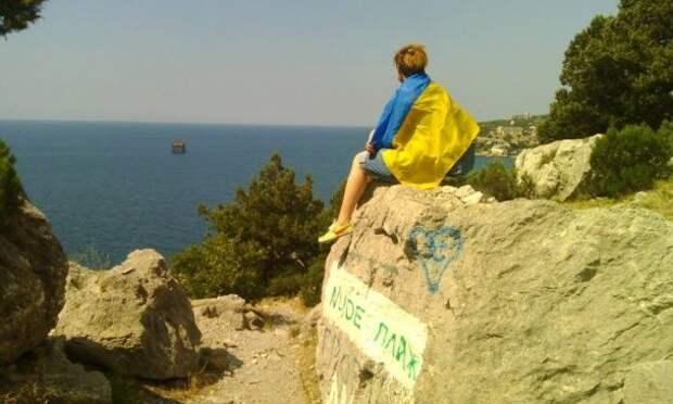 «Крымская платформа» ― почти как гей-парад