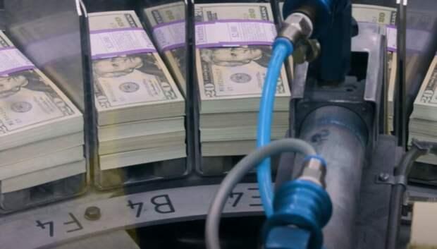 Всемогущий доллар теряет свои позиции: кто займет лидирующее место