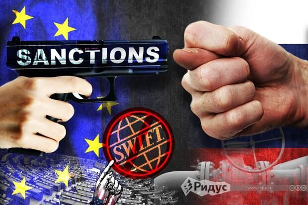Отключим SWIFT и газ: на что готов пойти ЕС в отношениях с Россией