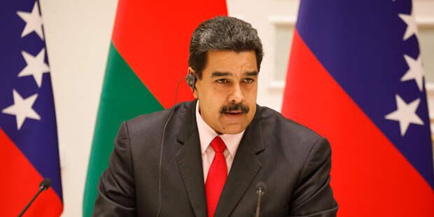 Кого Мадуро поздравил с победой?