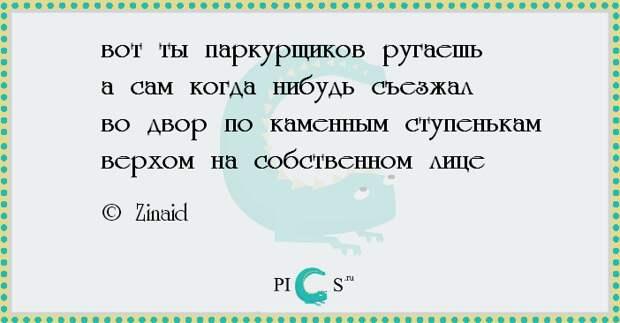 romapira01
