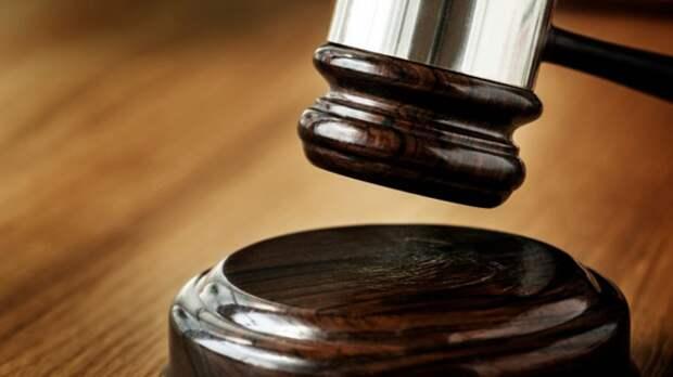 Экс-главе управления «К» ФСБ грозит до 11 лет колонии за мошенничество