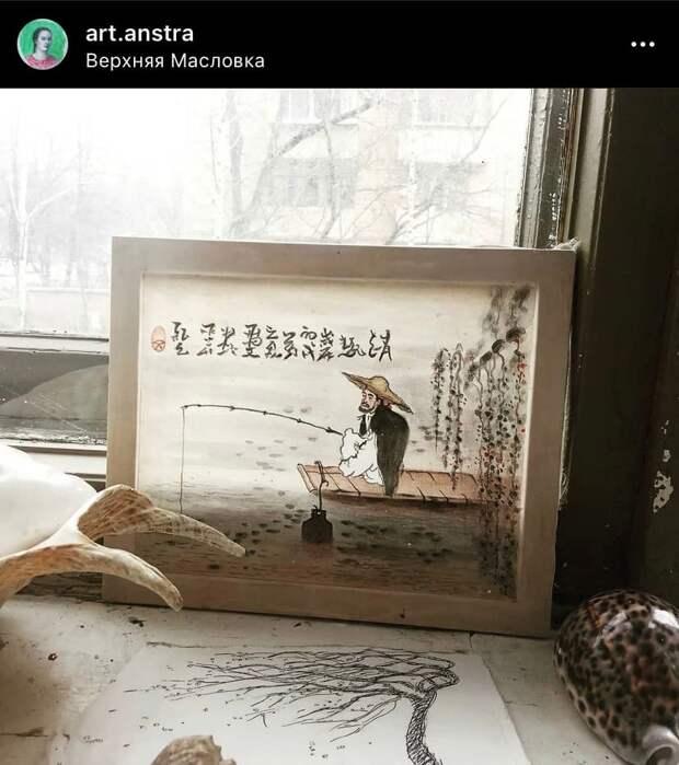 Фото дня: китайская роспись на Верхней Масловке