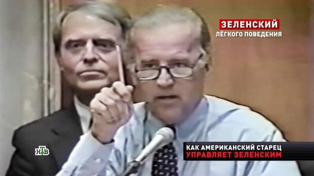 Американский старец: как Джо Байден стал тайным хозяином Украины