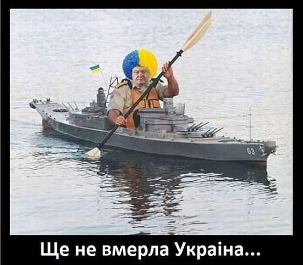 США обвинили Россию в атаке на американские и украинские боевые корабли в Черном море