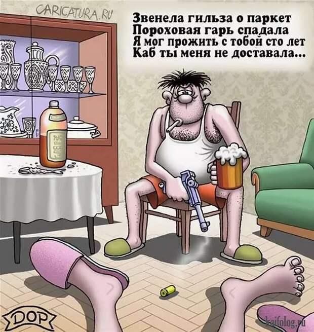 Неадекватный юмор из социальных сетей. Подборка chert-poberi-umor-chert-poberi-umor-52310913072020-7 картинка chert-poberi-umor-52310913072020-7