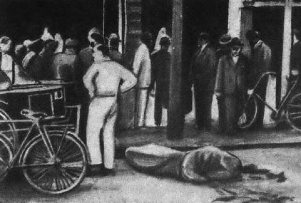23 мая 1938 г. наступило возмездие для украинского нациста Е. Коновальца