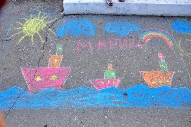 Детские рисунки на асфальте!