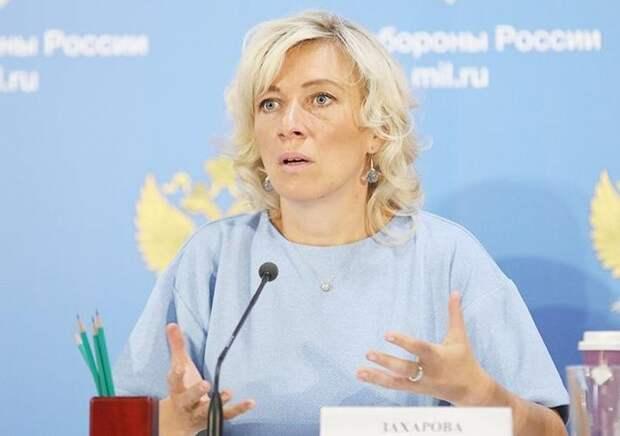 Захарова прокомментировала запрет на въезд российским журналистам на Украину