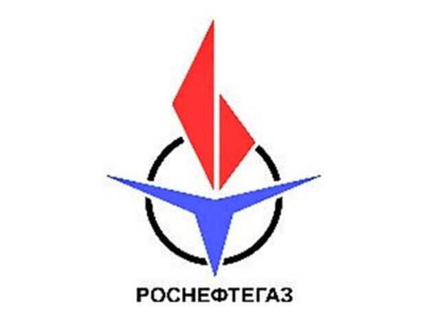 """Кабмин РФ выдвинул в совет директоров """"Роснефтегаза"""" пять действующих его членов"""