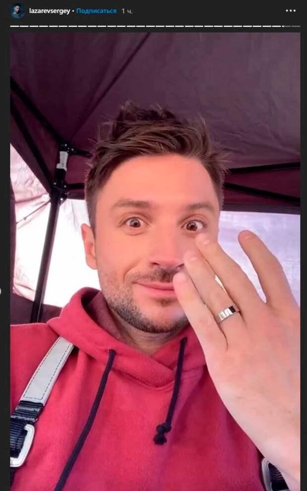 Сергей Лазарев показал обручальное кольцо