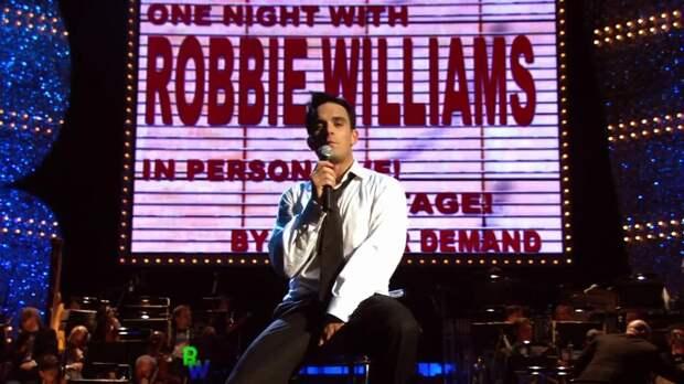 Пронзительное исполнение культовой песни Синатры от Робби Уильямса