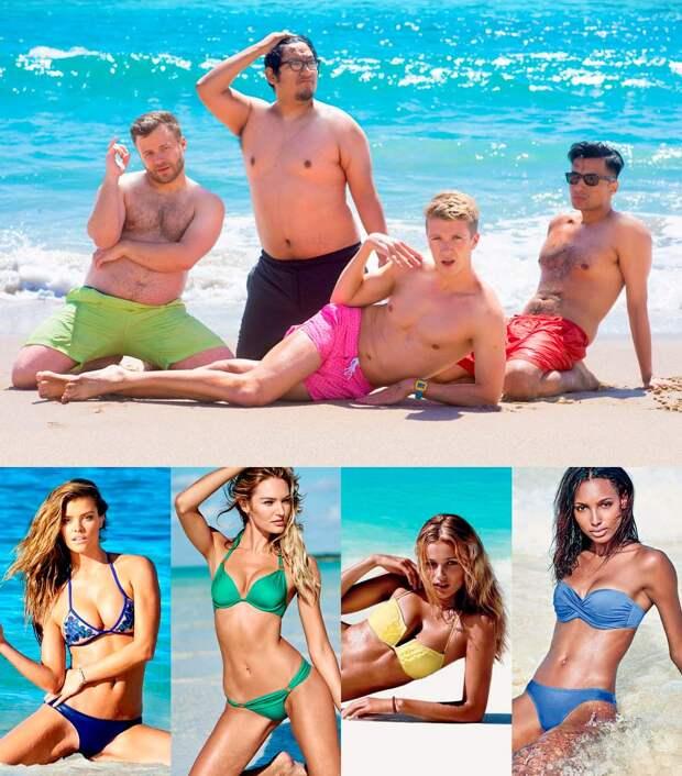 Мужчины спародировали сексуальную рекламу женских купальников