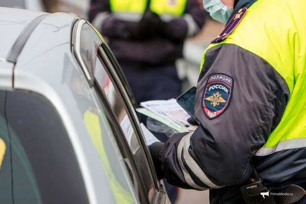 Водителям напомнили про штраф в 15 тыс. рублей, который начнут выписывать с 1 января