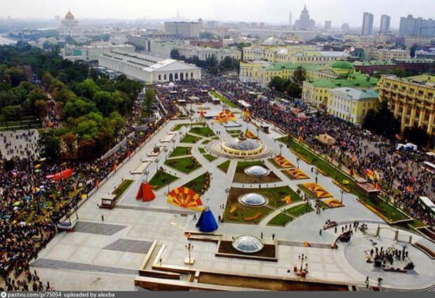 Как Москва отмечала 850 лет