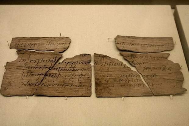 Таблички из римского форта Виндоланда