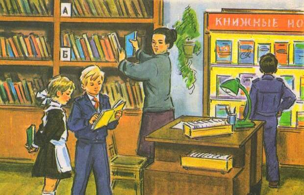 9 приключенческих книг, которыми зачитывались в СССР, и что в них не нравится детям сегодня