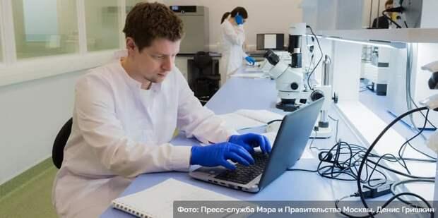 Сергунина: Более 2,6 тыс разработок уже представлено на столичной онлайн-платформе «Карта инновационных решений»