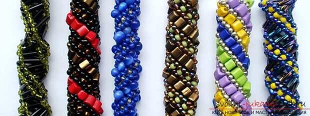 Разнообразные схемы плетения жгутов из бисера. Украшения при помощи возможных техник бисероплетения.. Фото №7