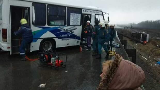 Ставшая инвалидом после ДТП савтобусом вРостове требует увиновника 700 тыс руб