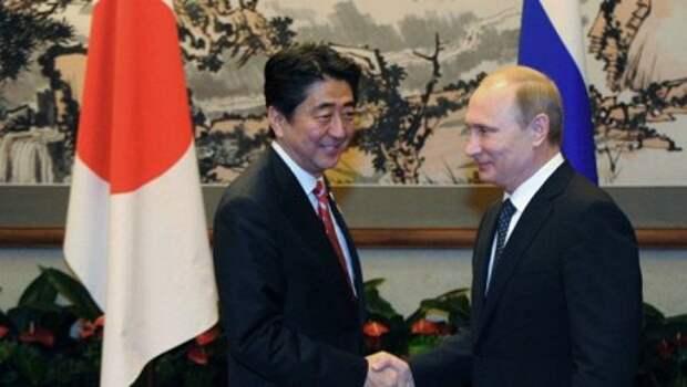 Путин готов к переговорам с премьером Японии