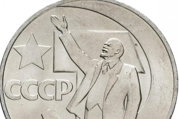 coin-2