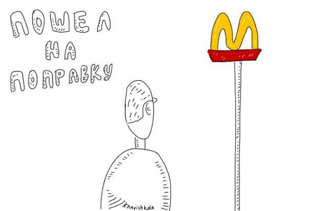 Безумные комиксы: наглядно о жизни слов