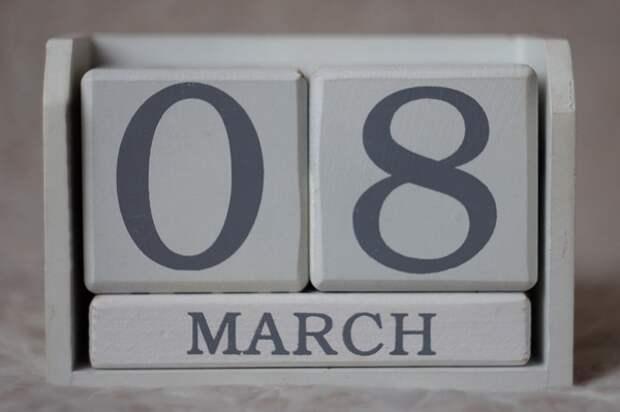 Роструд напомнил о короткой рабочей неделе в марте