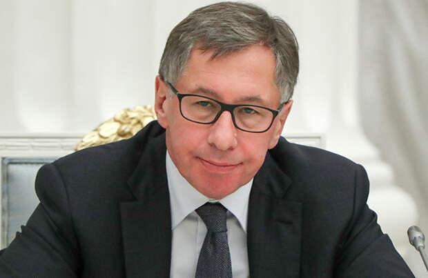 «Роснефть» и три российских бизнесмена подали в суд на британское издательство HarperCollins