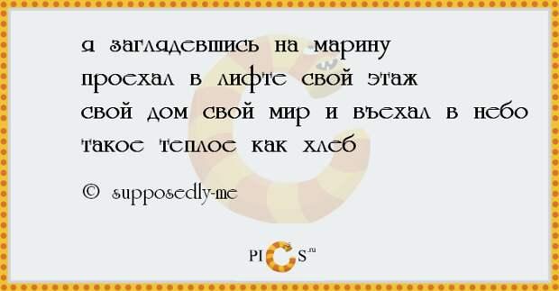 romapira14