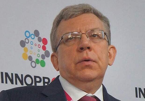 Откровения Кудрина: работник в России получает 14% от того, что он произвел