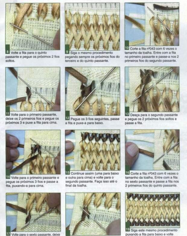 Вышивка-плетение лентами (diy)