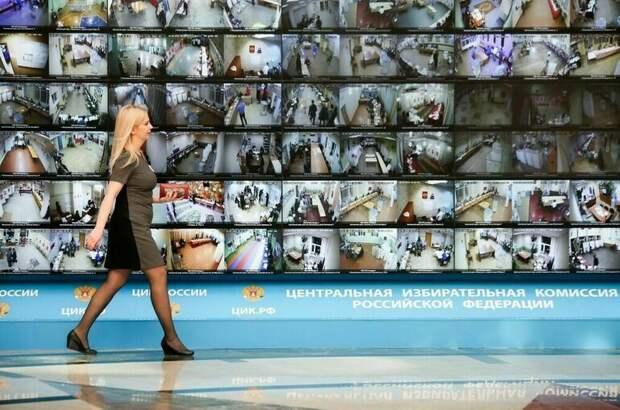 Полмиллиона москвичей уже проголосовали онлайн