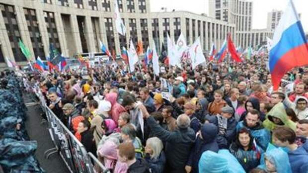 Чиновники предупредили об ответственности за призыв к митингам в соцсетях