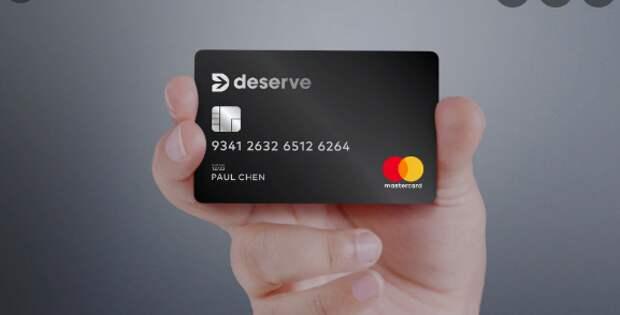 Deserve привлёк $50 млн для быстрой выдачи кредиток