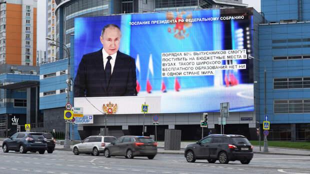 Цитаты из послания Путина транслируют на медиафасадах городов России