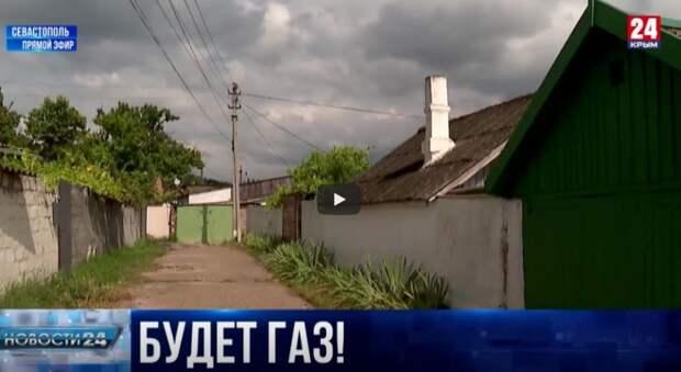 В Севастополе строят новый газопровод. Какие села обеспечат голубым топливом