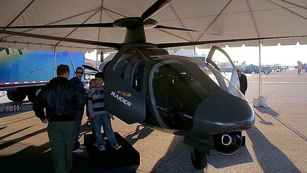 Sikorsky S-97 Raider (Сикорский S-97) — разведывательный вертолёт американской компании Sikorsky Aircraft, построенный по соосной схеме с толкающим винтом в хвостовой части