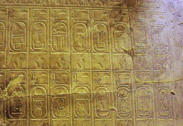 6 артефактов, хранящих тайны веков