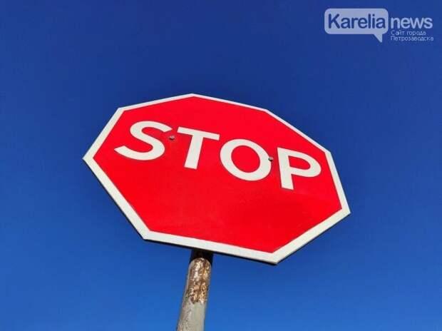 В Карелии  перекроют движение по двум федеральным дорогам