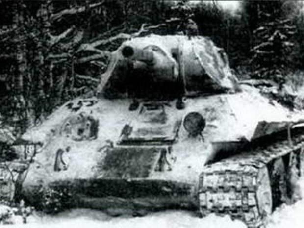 13 суток держали круговую оборону в затонувшем в болоте танке двое бойцов