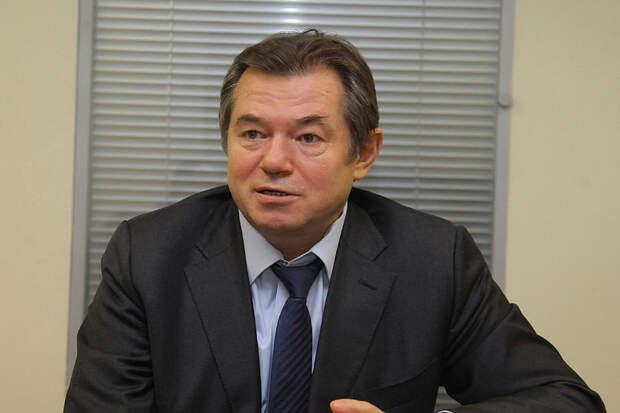 Глазьев заявил, что российское правительство и ЦБ управляется непосредственно из МВФ
